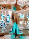 お徳用ところ天 198円(税抜)