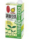 調製豆乳 カロリー45%オフ 10ポイントプレゼント