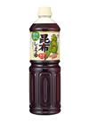 北海道昆布しょうゆ塩分カット 158円(税抜)