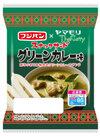 スナックサンドグリーンカレー味 98円(税抜)