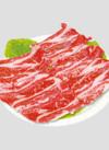 牛バラうす切カルビ焼用 1,000円(税抜)