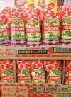 カゴメトマトケチャップ 99円(税抜)