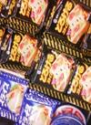 雪印スライスチーズ・とろけるスライス 158円(税抜)