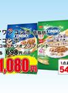 ビタワンコンボ/ミオコンボ 1,080円