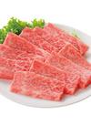瀬戸内牛(交雑種)カルビ(三角バラ)焼肉用 798円(税抜)
