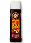 中濃ソース 178円(税抜)