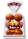 ネオ黒糖ロール 118円(税抜)