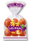 ネオレーズンバターロール 118円(税抜)