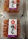 種抜き梅干し しそ風味 198円(税抜)