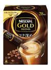 ネスカフェ ゴールドブレンドコク深め 278円(税抜)