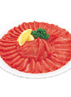 牛タンスライス焼肉用(解凍含む) 580円(税抜)