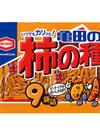 亀田の柿の種 194円(税込)