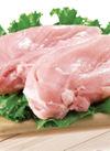 桜姫鶏むね肉 78円(税抜)