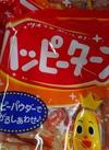 ハッピーターン 129円(税抜)