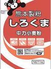 白熊小麦粉 108円(税込)
