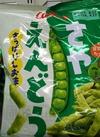 さやえんどう さっぱりしお味 78円(税抜)