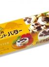 レーズンアンドバター 129円(税抜)
