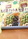 ナチュラル カルビーえだ豆ミックス うす塩味 119円(税抜)