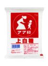 上白糖 88円(税抜)
