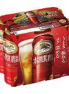 本麒麟 868円(税抜)