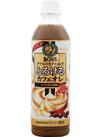 ボスとろけるカフェオレ 各種 78円(税抜)