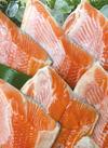 生銀鮭(養殖)ブロック 218円(税抜)
