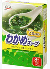 わかめスープ 148円(税抜)