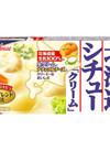 北海道シチュークリーム 168円(税抜)