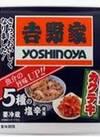 吉野家カクテキ 198円(税抜)