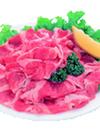 豚肩ロース切落し 198円(税抜)