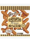 シャウエッセン平袋 498円(税抜)