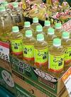 らっきょう酢 378円(税抜)