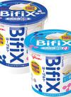 Bifixヨーグルト●ほんのり甘い脂肪ゼロ●ほんのり甘い加糖 128円(税抜)