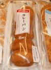 あんドーナツ・オールドファッションドーナツ・カレーパン 148円(税抜)