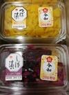 三井 祝令和しば漬、つぼ漬 198円(税抜)
