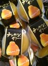 デコポンゼリーデラックス 198円(税抜)