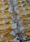 ヤマザキまるごとバナナ 98円(税抜)
