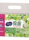 シルコット除菌 詰替 797円(税抜)