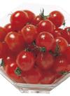 ミニトマト 135円