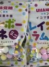 レインボーラムネ ミニ 118円(税抜)