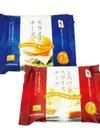 スライスチーズ/とろけるスライスチーズ 99円(税抜)