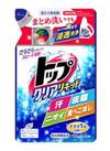 トップクリアリキッド詰替用 157円(税抜)