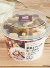 果実とナッツのヨーグルト 198円