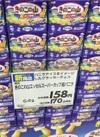 きのこの山 エッセルスーパーカップ超バニラ味 158円(税抜)