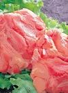 若鶏もも肉 89円(税抜)