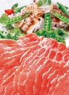豚肉ロースしゃぶしゃぶ用 248円(税抜)