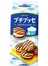 プチブッセ・プチチョコパイ 各種 138円(税抜)