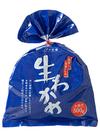生わかめ 100円(税抜)