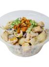 3種きのこと焼きくるみとさつま芋のサラダ 増量 499円(税抜)