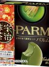 PARM 抹茶 378円(税抜)